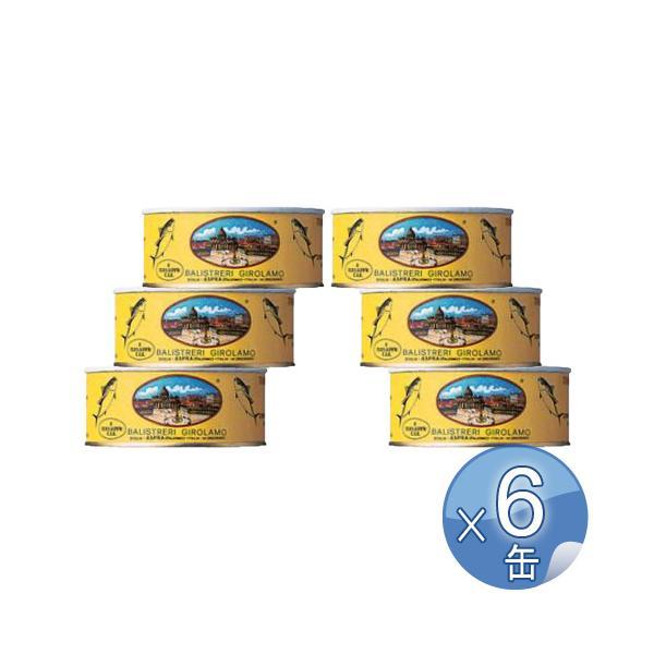 【箱入りセットでお買い得】バリストレーリ・ジローラモ社 ヴァチカン トンノ・オリーブオイル漬け 280g( 固形量230g)<6缶セット>