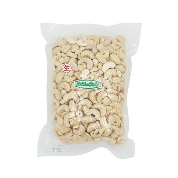 インド産 カシューナッツ(生) 500g【キャンセル・返品・交換不可】