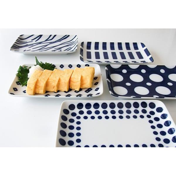コバルト 長角皿 21cm 焼き物皿 藍染 藍色 食器 おしゃれ 美濃焼 角皿 北欧|kitchengoods-bell