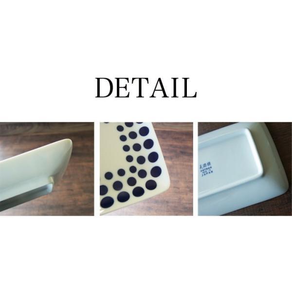 コバルト 長角皿 21cm 焼き物皿 藍染 藍色 食器 おしゃれ 美濃焼 角皿 北欧|kitchengoods-bell|03