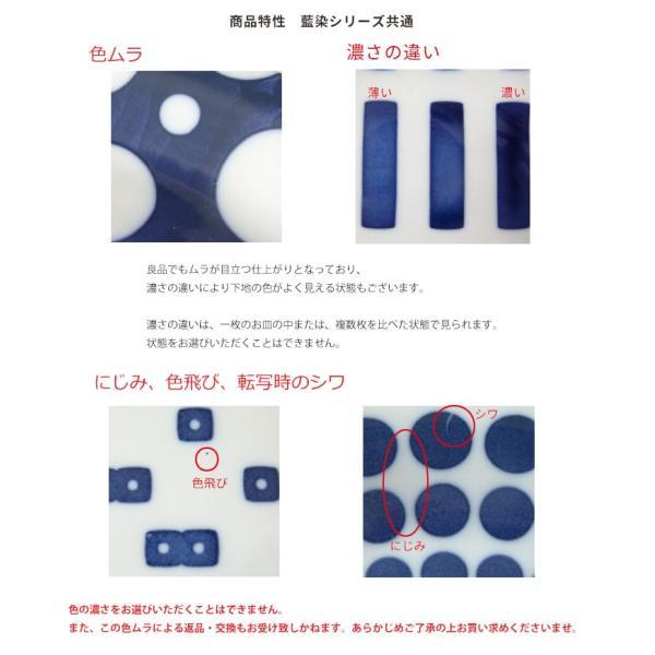 コバルト 長角皿 21cm 焼き物皿 藍染 藍色 食器 おしゃれ 美濃焼 角皿 北欧|kitchengoods-bell|07