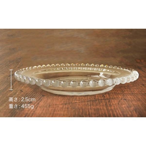 デリエ DELIE 21.5cm しずく ポイント ガラスプレート パスタ皿 デザート皿 洋食器 おしゃれ カフェ食器|kitchengoods-bell|04