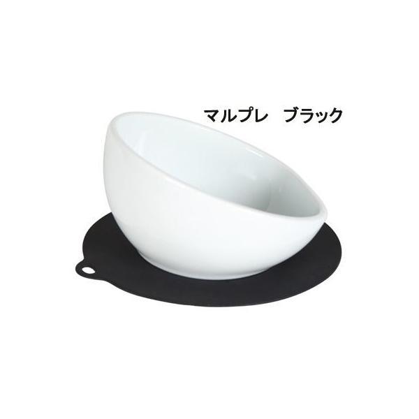フードボウル マルブレ 中型犬用 選べる3色 130ml 柴犬 パグなど 陶製 日本製 kitchengoods-bell 02