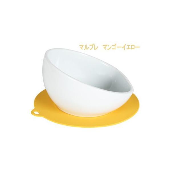 フードボウル マルブレ 中型犬用 選べる3色 130ml 柴犬 パグなど 陶製 日本製 kitchengoods-bell 03