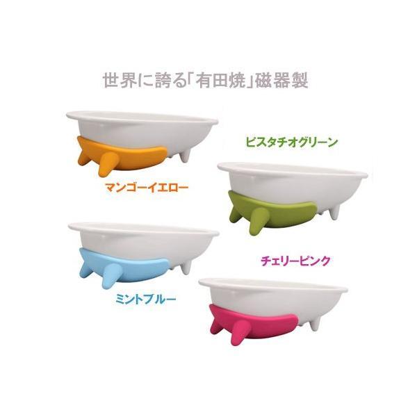 犬用食器 ワンコプレート 選べる4色 実用容量 150ml HARIO ハリオ 陶製|kitchengoods-bell|03