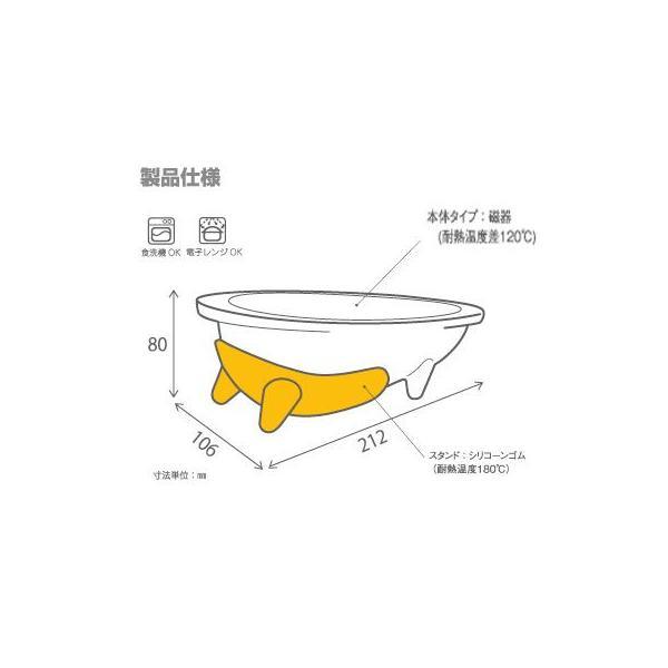 犬用食器 ワンコプレート 選べる4色 実用容量 150ml HARIO ハリオ 陶製|kitchengoods-bell|04