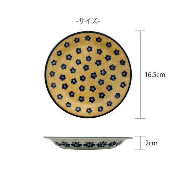 ポルスカ プレートM イエロー 16.5cm PORSKA 取り皿 日本製/美濃焼/ポーランド風模様/東欧調|kitchengoods-bell|03