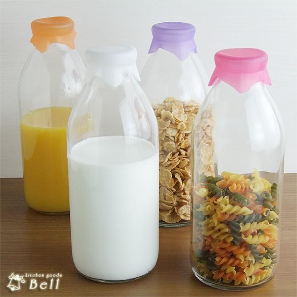 グーニュービン 900ml(シリコンキャップ付)選べる3色 ミルクボトル 保存瓶 日本製 牛乳瓶