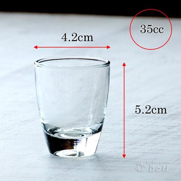 ミニグラス 35cc ジン ショット 30 シンプル グラス/ショット グラス/ガラス食器/テイスティング グラス/アルク社製/業務用食器|kitchengoods-bell|02