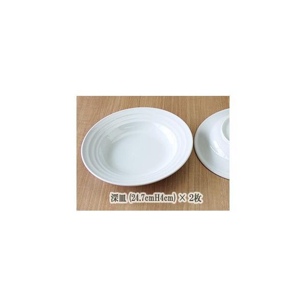 洋食器セット 白い食器 20点セット 送料無料 大皿 深皿 深ボウル3サ イズ 浅ボウル 取皿 小皿 フリーカップ レンゲ 10種類各2 kitchengoods-bell 04