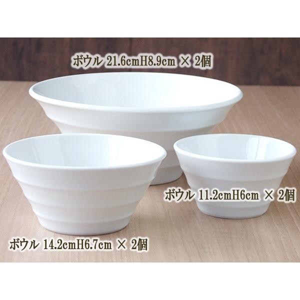 洋食器セット 白い食器 20点セット 送料無料 大皿 深皿 深ボウル3サ イズ 浅ボウル 取皿 小皿 フリーカップ レンゲ 10種類各2 kitchengoods-bell 05