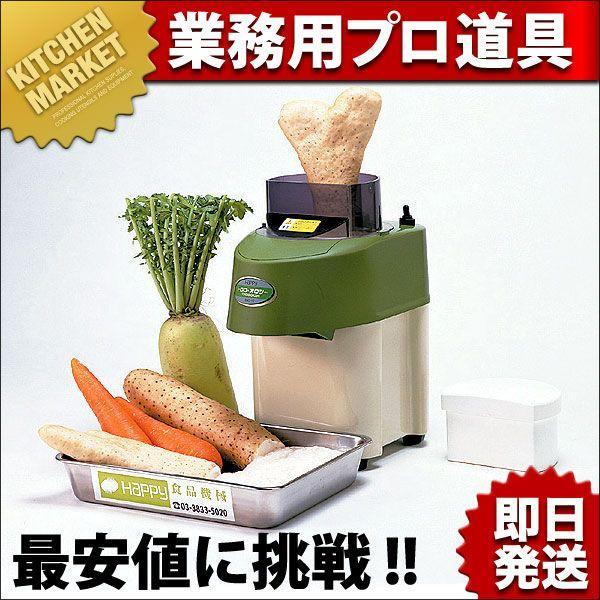 トロロ?オロシー RHG-12 kitchenmarket 01