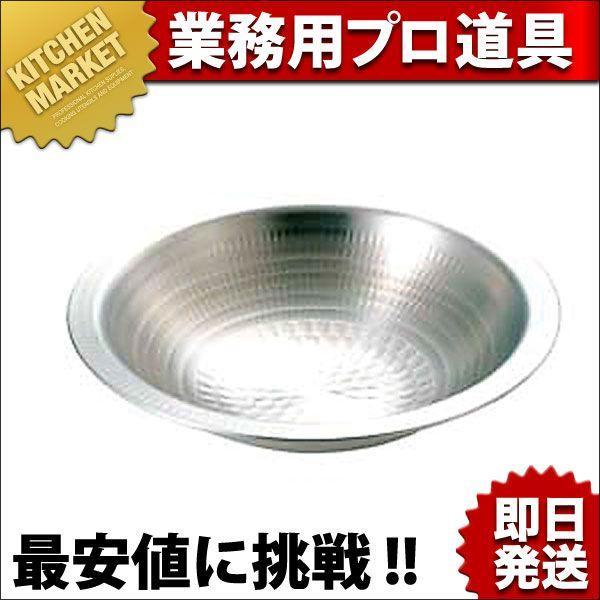 うどんすき鍋 アルミ製 24cm
