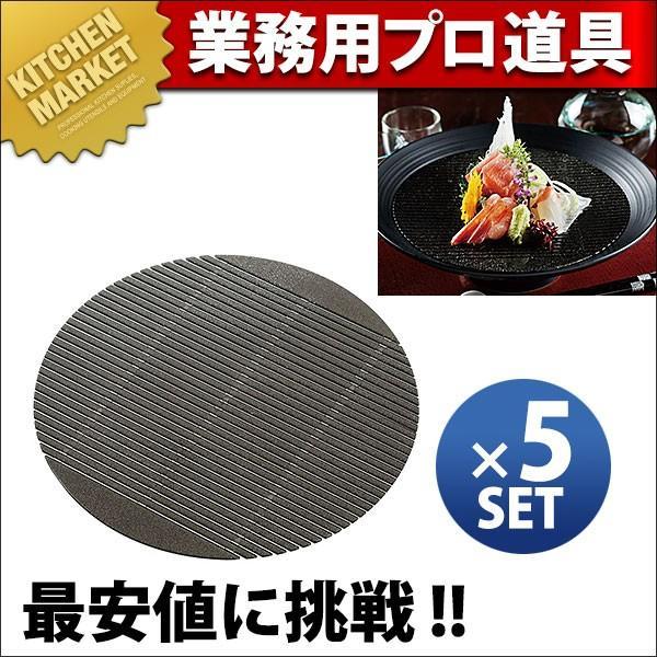 抗菌 銀の麺すのこ (5枚組) 大 スケルトンブラック (N)