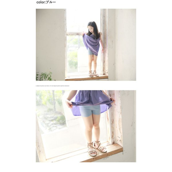 キッズ 1分丈 レギンス スパッツアイシン  柔らかい素材 女の子|kitohouse|04
