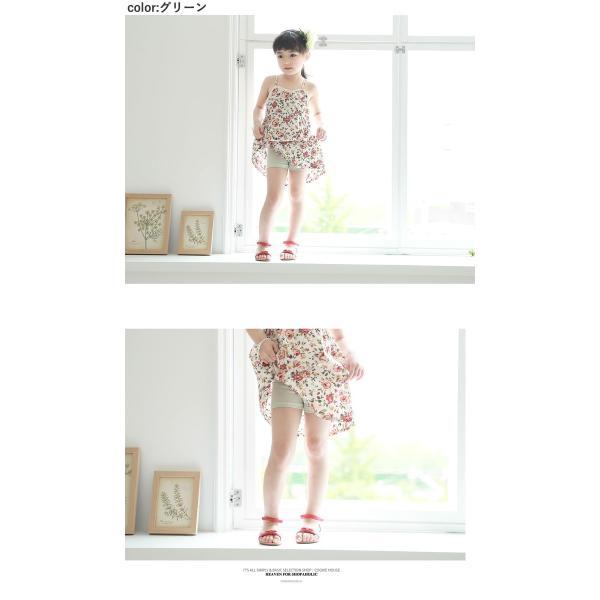 キッズ 1分丈 レギンス スパッツアイシン  柔らかい素材 女の子|kitohouse|07