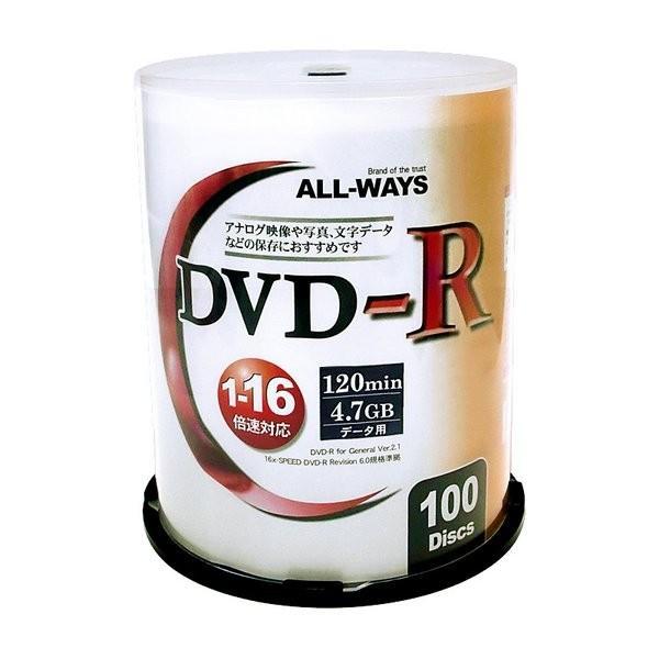 ALL-WAY DVD-R16倍速100枚スピンドル ALDR47-16X100PW-3P 〔3個セット〕