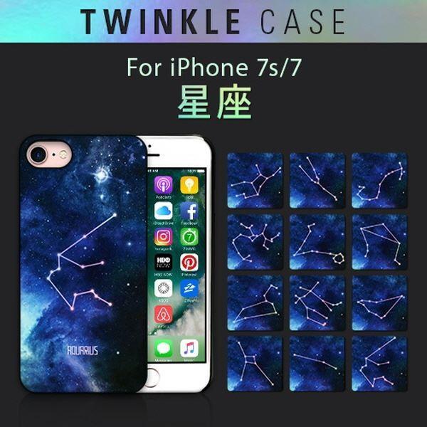 Dparks iPhone 8 / 7 Twinkle Case Black かに座 kiwami-honpo 02