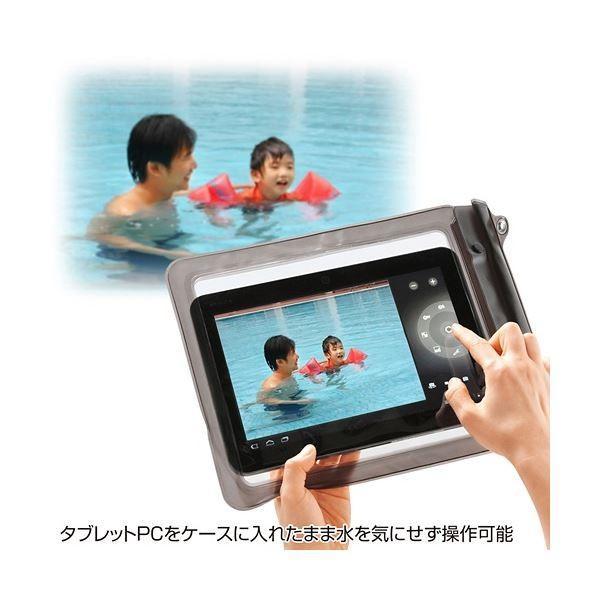 サンワサプライ タブレットPC防水ケース10.1型 ストラップ付 PDA-TABWP10 1個