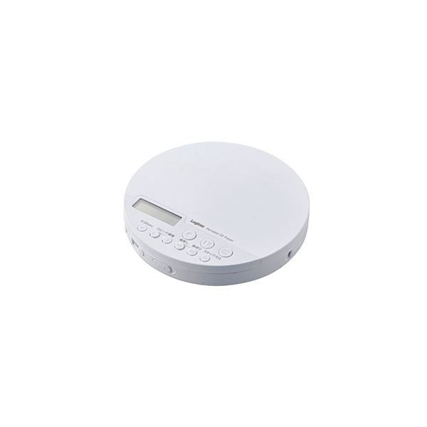 エレコム ポータブルCDプレーヤー リモコン付属 有線対応 ホワイト LCP-PAP01LWH|kiwami-honpo