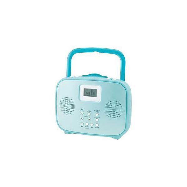 コイズミ ワイドFM対応シャワーCDラジオ(ブルー) SAD-4309-A kiwami-honpo