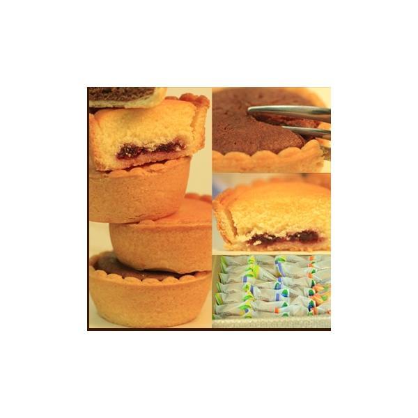 フルーツタルト ケーキ  ヨーグルト チーズ ココア スイーツ お取り寄せ 30個 3種類|kiwami-honpo|02