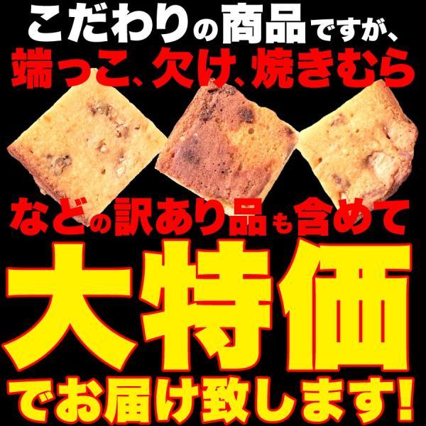 ブラウニー ホワイトチョコ お取り寄せ チョコレート 訳あり どっさり 1kg|kiwami-honpo|03