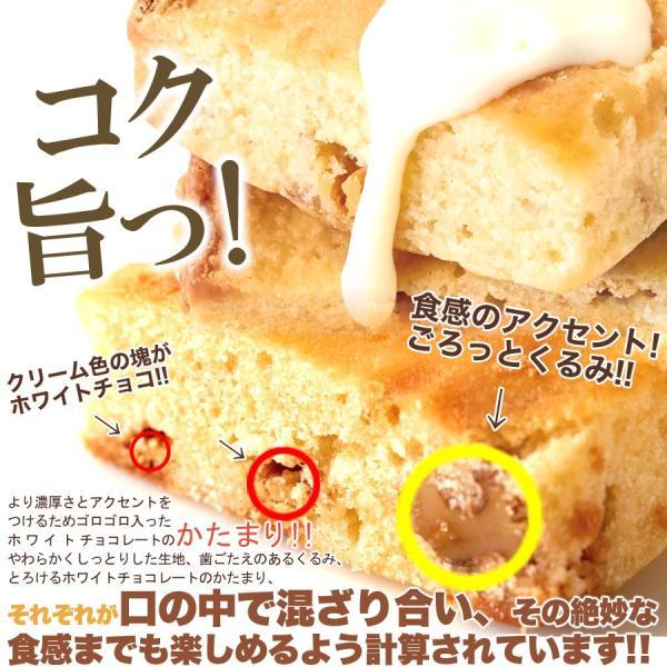 ブラウニー ホワイトチョコ お取り寄せ チョコレート 訳あり どっさり 1kg|kiwami-honpo|05