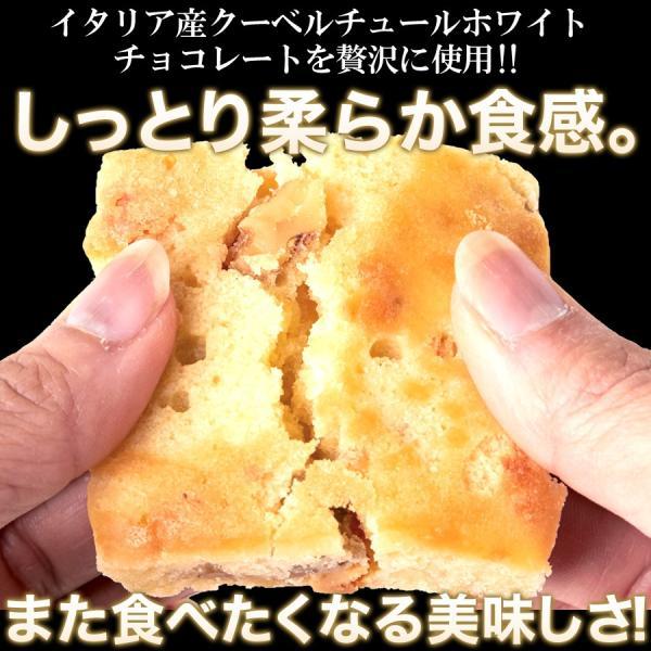 ブラウニー ホワイトチョコ お取り寄せ チョコレート 訳あり どっさり 1kg|kiwami-honpo|06