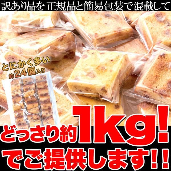ブラウニー ホワイトチョコ お取り寄せ チョコレート 訳あり どっさり 1kg|kiwami-honpo|07