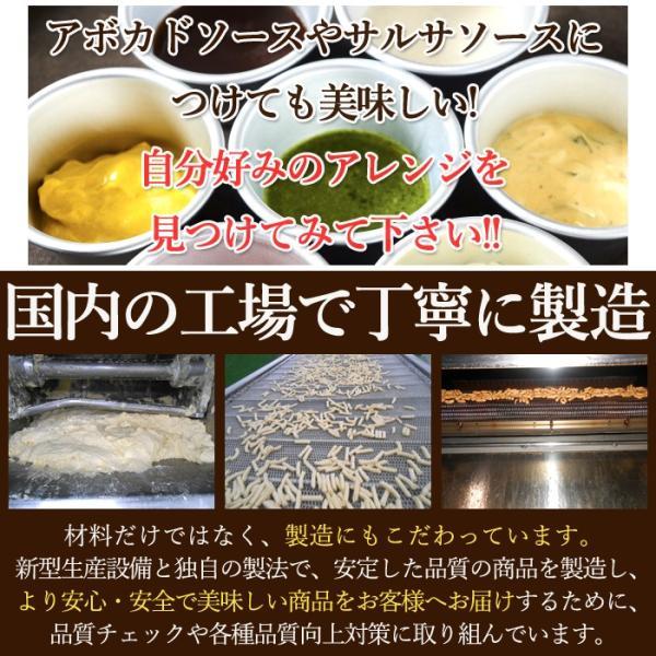 かりんとう 堅あげ プレーン おからパウダー入り 和菓子 お茶請け 茶菓子 1kg(250g×4袋) kiwami-honpo 05