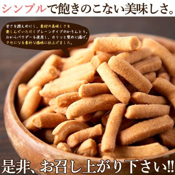 かりんとう 堅あげ プレーン おからパウダー入り 和菓子 お茶請け 茶菓子 1kg(250g×4袋) kiwami-honpo 06