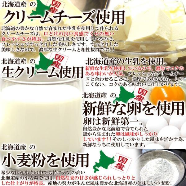 ティラミスタルト 訳アリ 大容量 北海道 洋菓子 個包装 1kg|kiwami-honpo|04