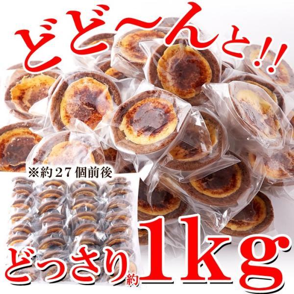 ティラミスタルト 訳アリ 大容量 北海道 洋菓子 個包装 1kg|kiwami-honpo|07