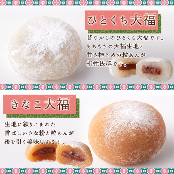 プチ大福 一口 個包装 もちもち 日持ち 和菓子 お茶請け 茶菓子 アソート5種1kg(250g×4袋)|kiwami-honpo|04