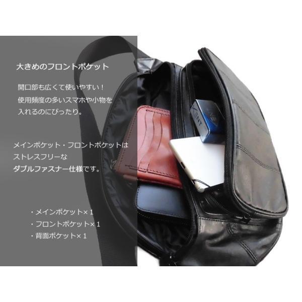 レザーボディバッグ ウエストポーチ11040 本革 メンズバッグ ボディーバッグ ウエストバッグ 訳あり品 送料無料   羊革