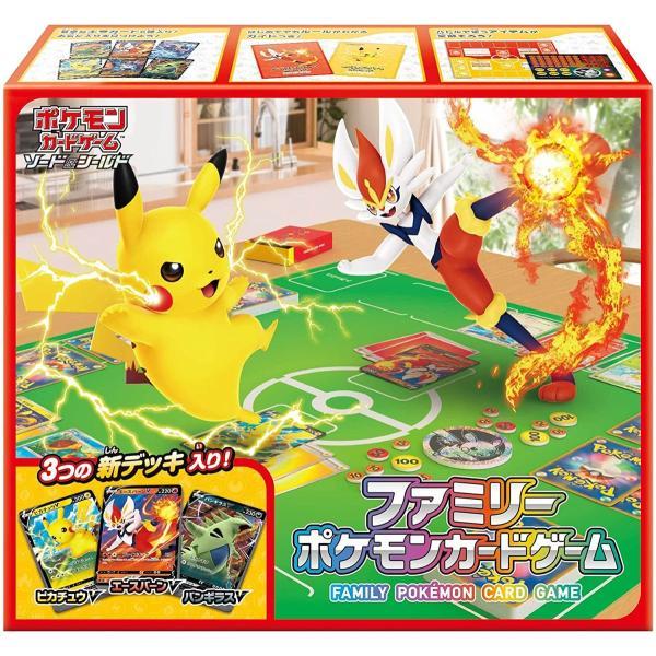 ポケモンカードゲームソード&シールド ファミリーポケモンカードゲーム