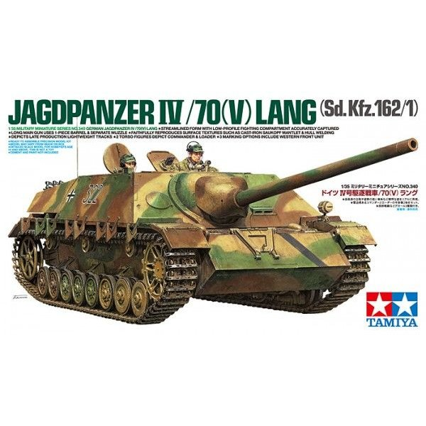 1/35スケールプラモデル ドイツ4号駆逐戦車/L70 (V)ラング ...