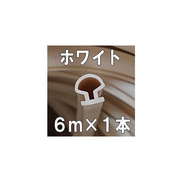 リクシル ロンカラー用パッキン ホワイト 【6m×1本】 J3R1599