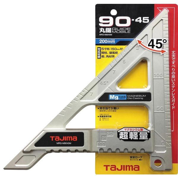 TAJIMA タジマ MRG-M9045M 丸鋸ガイドモバイル 90-45 マグネシウム