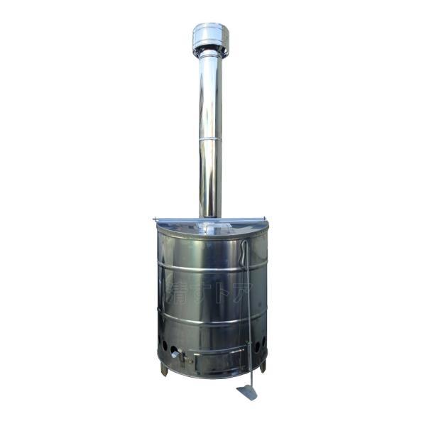 【大型宅配160】 ステンレス 焼却炉 家庭用 60型 熱に強い サビに強い コンパクト 焼却器 三和式ベンチレーター