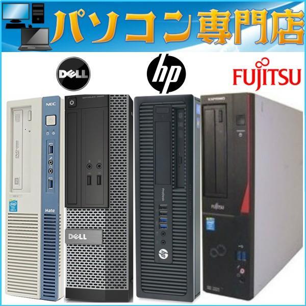 パソコン専門店、安全、安心、より安くでお客さんに提供します。