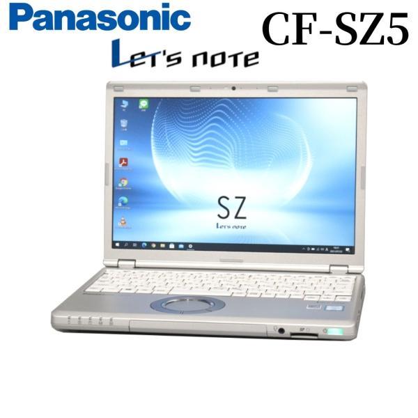 ビジネスに最適高性能現役Core i5搭載ノートパソコン