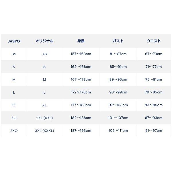 アシックス ユニフォーム 半袖ゲームシャツ/マーク付き|kiyospo|04