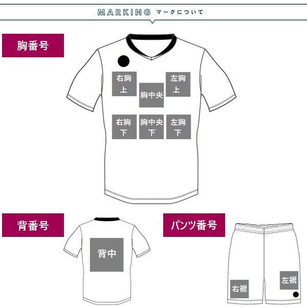 アシックス ユニフォーム 半袖ゲームシャツ/マーク付き|kiyospo|07