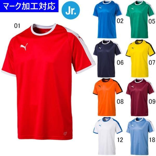 プーマ ゲームウェア LIGA ジュニア半袖ゲームシャツ/マーク付き|kiyospo