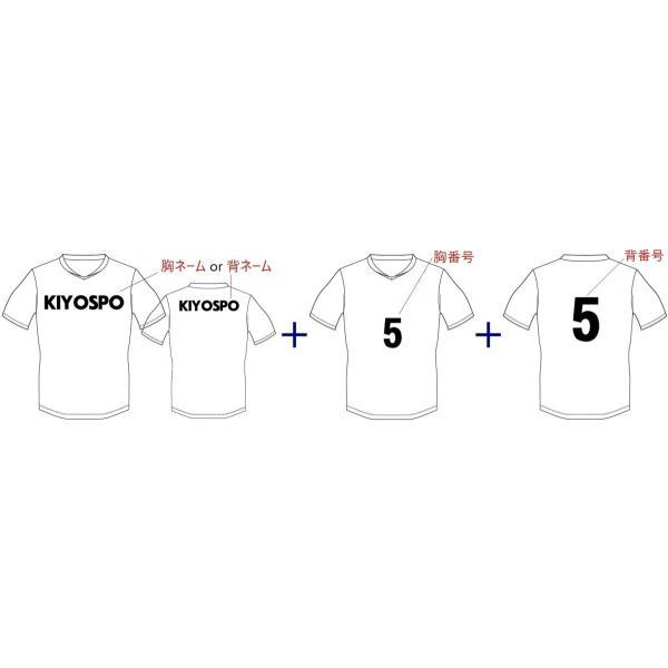 プーマ ゲームウェア LIGA ジュニア長袖ゲームシャツ/マーク付き|kiyospo|03