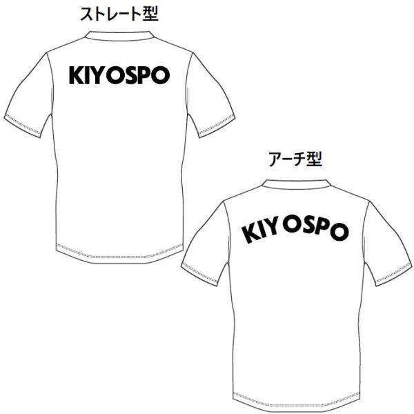 プーマ ゲームウェア LIGA ジュニア長袖ゲームシャツ/マーク付き|kiyospo|04