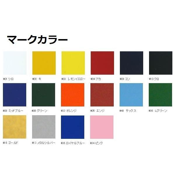 プーマ ゲームウェア LIGA ジュニア長袖ゲームシャツ/マーク付き|kiyospo|05