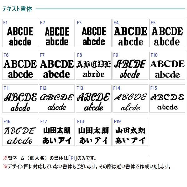 プーマ ゲームウェア CUP 半袖ゲームシャツ/マーク付き kiyospo 08